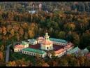 Китайская деревня в Александровском парке Царского Села