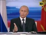 Путин про увеличение пенсионного возраста