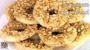 Постные песочные Кольца с Орехами Постная выпечка