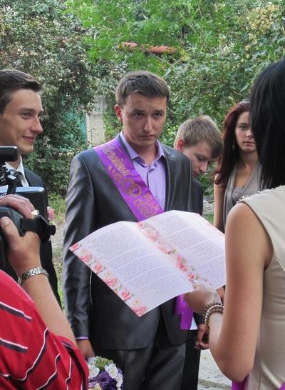 Виктор Козинец, 3 марта , Симферополь, id53067869