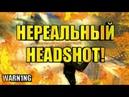 COUNTER STRIKE 1 6 НАРЕЗКА ОТ WARNING 22 ZOLO UKRAINIAN PUBLIC✔