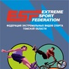 Федерация экстремального спорта Томской области