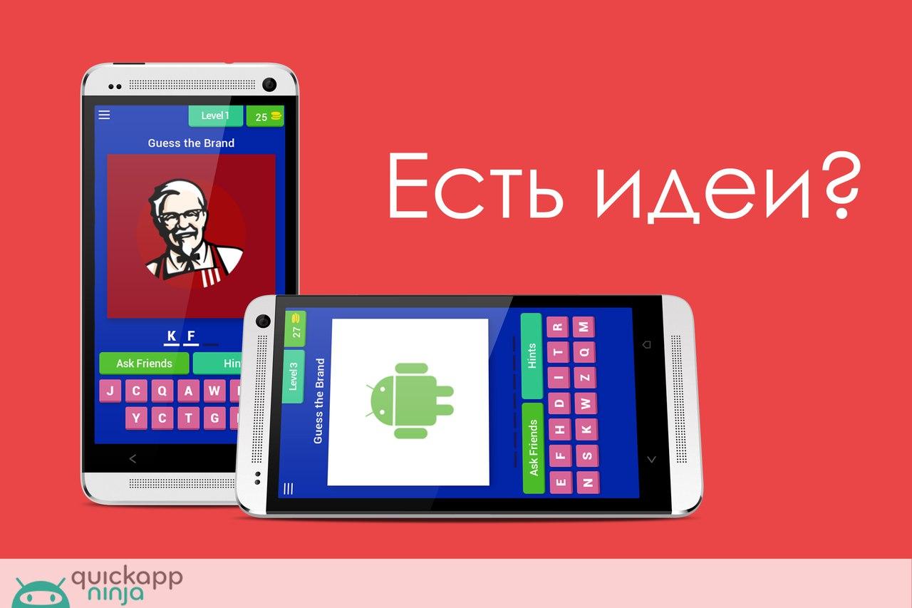 Скачать бесплатно игры на приложения на андроид