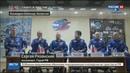 Новости на Россия 24 • Садизм на орбите: на МКС проверят, как чувствуется боль в условиях космоса
