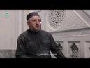 Аварец и Лезгин жизненная история настоящих братьев и мусульман.