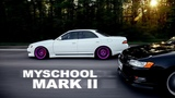 Myschool - Mark II