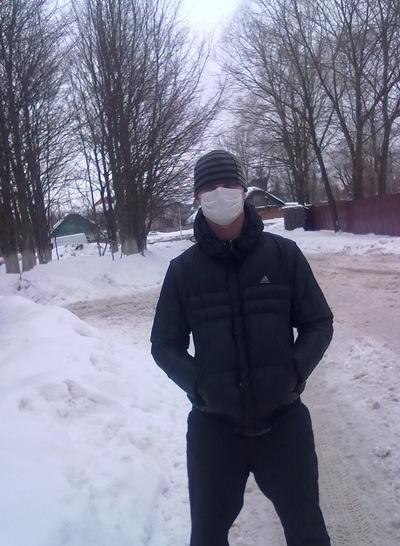Дмитрий Черемных