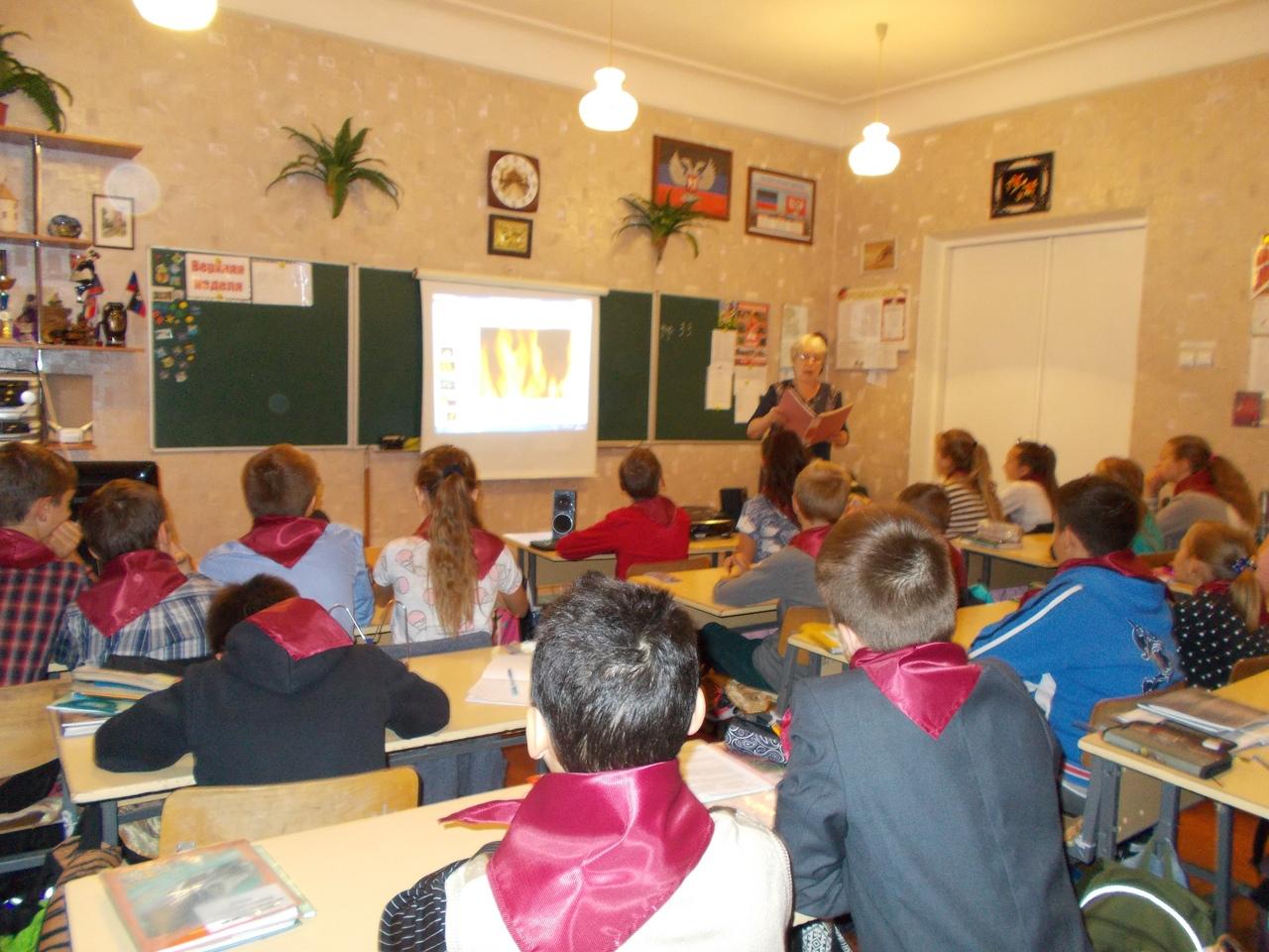 Донецкая республиканская библиотека для детей, отдел обслуживания учащихся 5-9 классов, соблюдения правил пожарной безопасности, школа 86