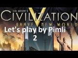 Civilization V. Персия. часть 2 [ Варвары-2 ]
