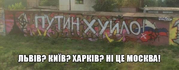 Из-за Путина в оккупированном Севастополе перекроют движение транспорта - Цензор.НЕТ 5335