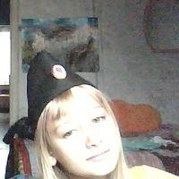 София Булахтина, 2 ноября 1999, Челябинск, id223267342