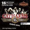 16.11 Catharsis '15 YEARS IN METAL' @ UMH