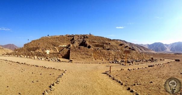 Караль первый город Америки возрастом около 5000 лет Открытый 70 лет назад этот древнейший город, вернее его руины, сразу же стал сенсацией среди археологов. Находится Караль на территории