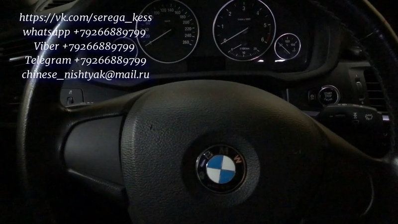 Как чипануть BMW X3 F25