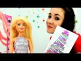 Видео для девочек: Кукла БАРБИ делает Открытку своими руками! Барби для девочек