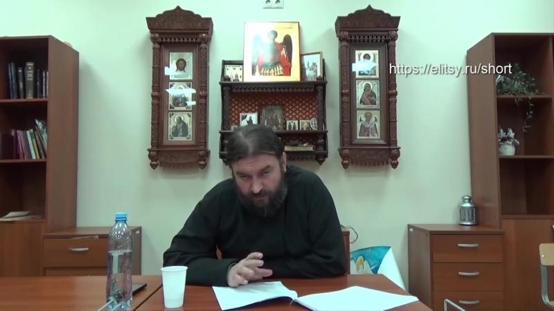 Как правильно пояснить Триединство Бога Протоиерей Андрей Ткачев