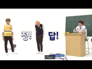 hoseok said taehyung's ass would stuck (run, 64)