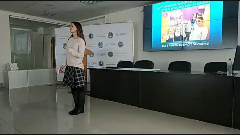 Coworking Алла Бушуева и Виталий Суслов