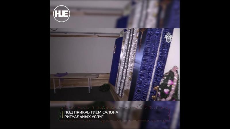 В Ростове-на-Дону прикрыли казино, которое было в бюро ритуальных услуг