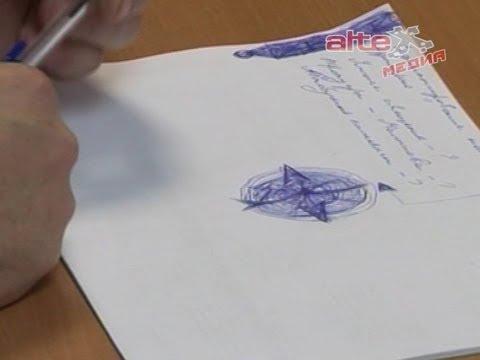Загадочные символы главы АГО озадачили артёмовцев