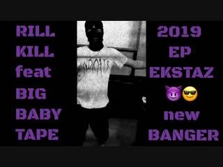 Rill kill x big baby tape ( snippet )