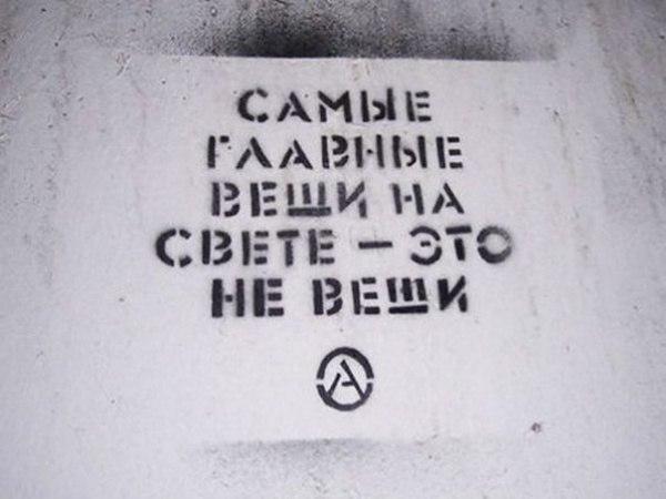 Лев Иванов, Ростов-на-Дону - фото №11