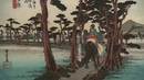 ВПушкинском музее открылась выставка японских художников эпохи Эдо. Новости. Первый канал