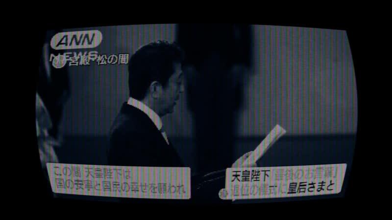 これはストーリー。日本のストーリー