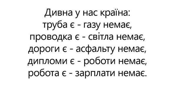 Порошенко назначил главу Славянской РГА по итогам конкурса - Цензор.НЕТ 4387