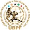 Украинская федерация бодибилдинга и атлетизма