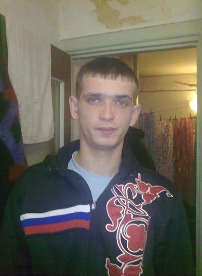 Максим Адамбаев, 14 сентября 1992, Владивосток, id115977007