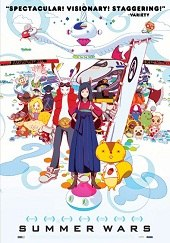 Summer Wars (2009) - Subtitulada