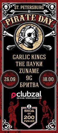 Pirate Day в Clubzal