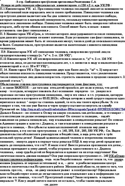 http://cs403816.vk.me/v403816616/7bbf/O5Iuiuc7I7k.jpg