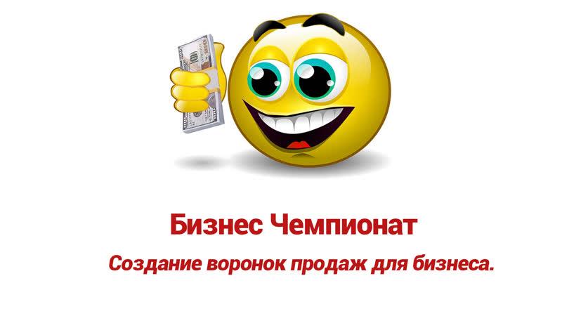 BizClub.Самая безбашенная партнерка Рунета.