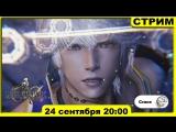 PC Mobius Final Fantasy Final Fantasy X Prologue