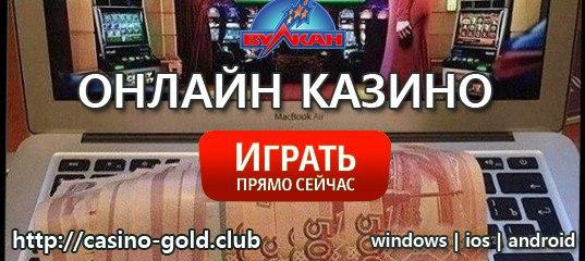 азартные игры в автоматах бесплатно