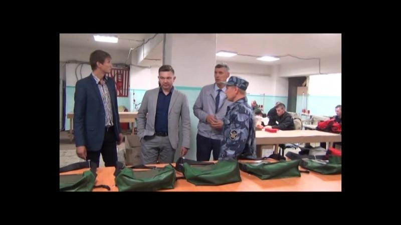 Посещение ФКУ ИК-40 представителями администрации г. Кунгура