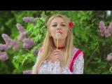 -Lorenna-(Фолк .Румыния)