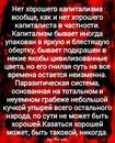 Александр Карпов фотография #7
