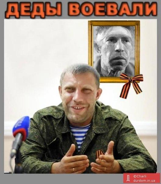 Разрешить ситуацию летчицы Савченко можно только политическим путем, - адвокат - Цензор.НЕТ 2842