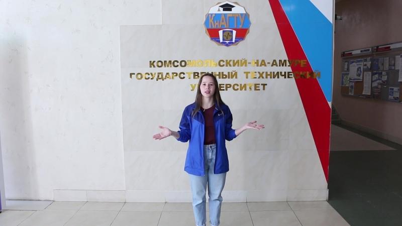 Елизавета Резниченко видео презентация Студенческий лидер