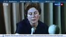 Новости на Россия 24 • Фотографии татуированной внучки Сталина шокировали р