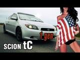 МАЖОР НЕ КУПИТ! Молодежная Тойота-купе из США, Scion tC, 2004 - 2010