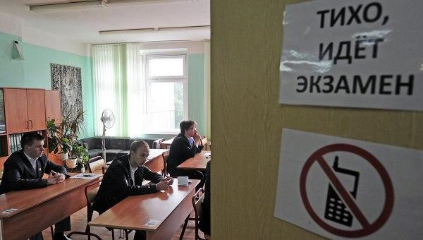 В Ростове с ЕГЭ по русскому языку за шпаргалки и средства связи удалили нескольких выпускников