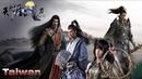 Moonlight Blade Online 天涯明月刀.ol Taiwan Version - 1st CBT Test Gameplay Trailer 13/9/2018