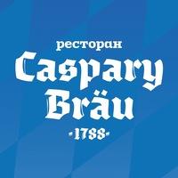 Логотип Caspary Brau ресторан