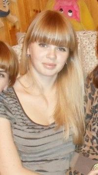 Марина Зайцева, 23 марта 1988, Нижний Новгород, id55851862