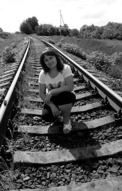 Марина Яровенко, 18 декабря 1989, Погребище, id137097437