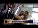 Garota_resolve_tirar_um_cochilo_no_trem_e_deixa_a_galera_constrangida